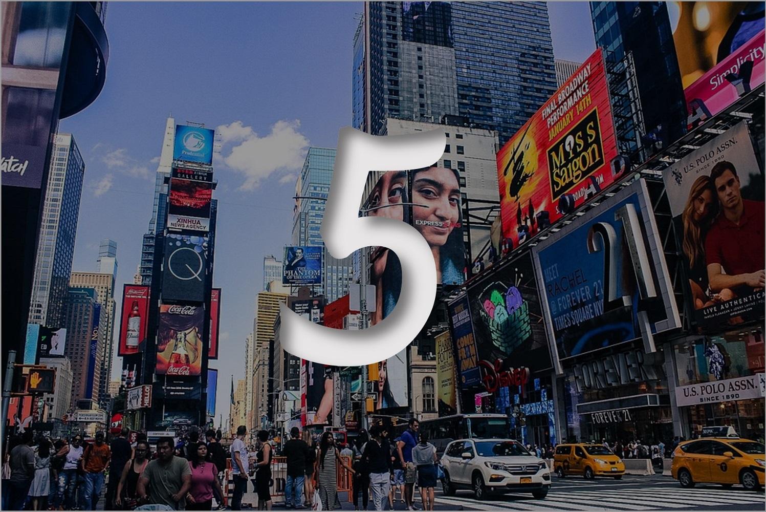 2018年】アメリカEC市場規模 - おさえておきたい5つ数字